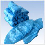 disposable-pe-water-proof-shoe-cover.jpg